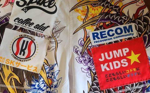 Jump-Kids☆ パンツスポンサー